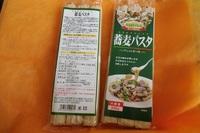 鳥海 蕎麦パスタ