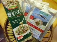 鳥海蕎麦パスタとアスパラクリームパスタソースセット