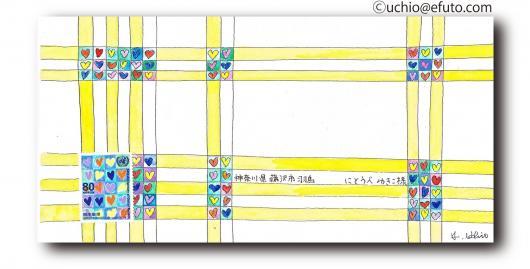 img_20120210-124921.jpg