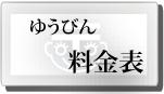 img_20120216-124118.jpg