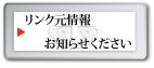 img_20120222-173040.jpg