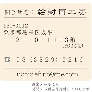 img_20131215-002604.jpg